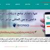 ScreenShot Tool -20210727045213